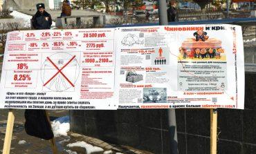 Антикризисный пикет в Хабаровске: сколько денег тратит власть в кризис.