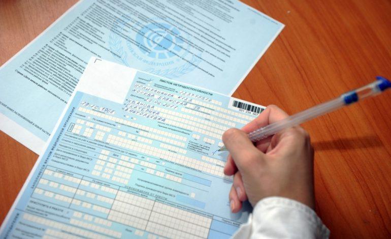 Хабаровск медицинская справка 046-1 медицинская справка №81