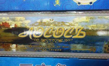 Хабаровск-Фуюань: хочешь ехать в Китай по эконом-тарифу - вези в Поднебесную сумку с отечественным продовольствием