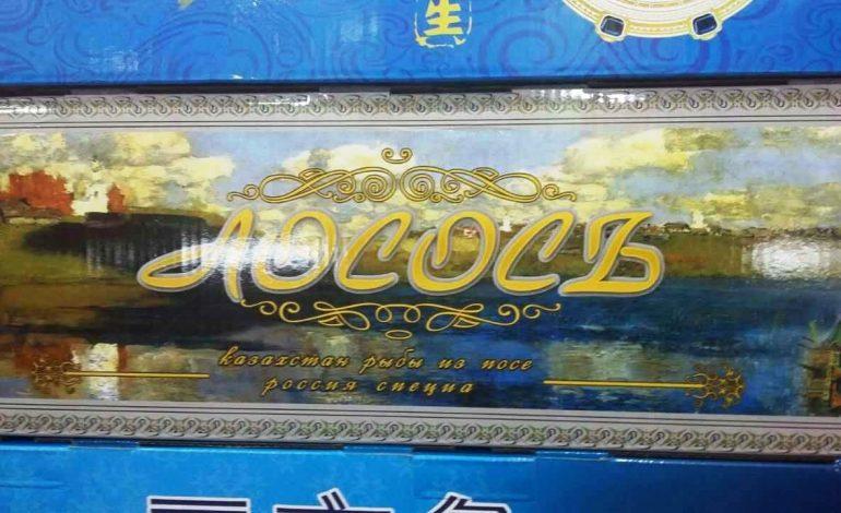 Хабаровск-Фуюань: хочешь ехать в Китай по эконом-тарифу — вези в Поднебесную сумку с отечественным продовольствием