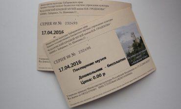 В краеведческом музее интересно и бесплатно