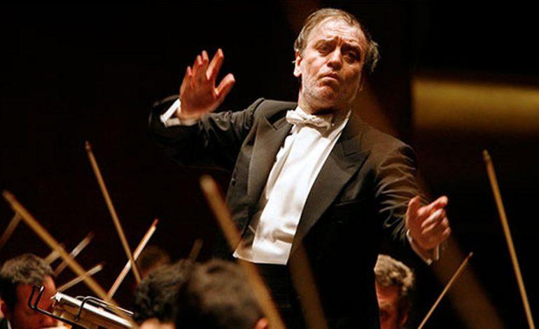 Симфонический оркестр Мариинского театра (6+),23 апреля. Хабаровская краевая филармония, 18-30