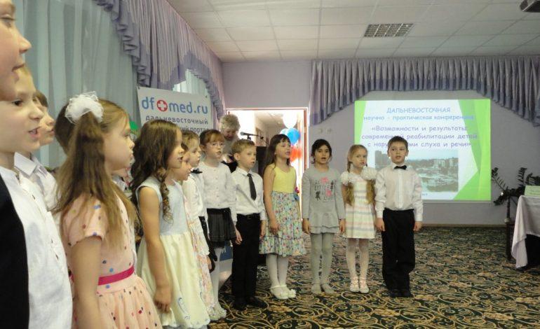 Кто услышит проблемы глухих детей Хабаровска?