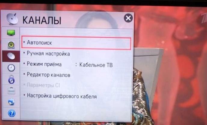 11 апреля телевизоры в Хабаровске настраиваем заново