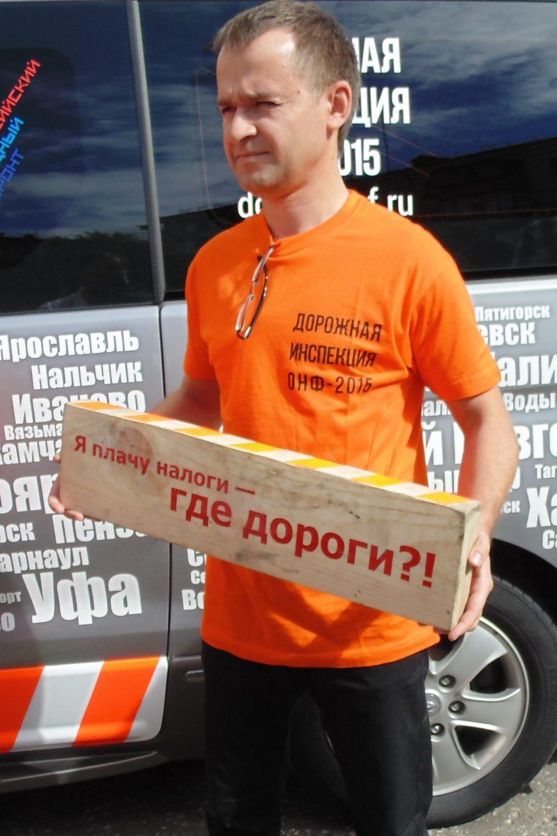 Такими калабашками активисты измеряли дорожные ямы Хабаровска