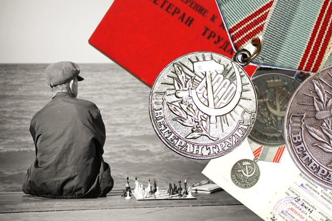 Дата присвоения звания ветеран труда