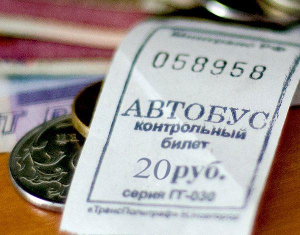 Дневной проезд в транспорте с 18 мая подорожает на два рубля