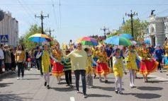 День города в Хабаровске 2018: афиша мероприятий (ДОПОЛНЯЕТСЯ)
