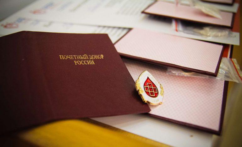 Почетным донорам России предлагают вернуть социальные льготы