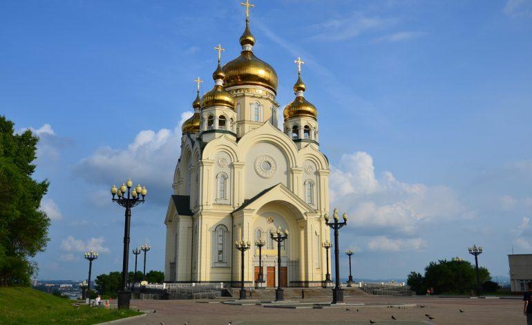 Храмы Хабаровска