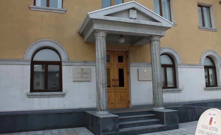 Десять экспонатов музея истории Хабаровска, на которые стоит обратить внимание