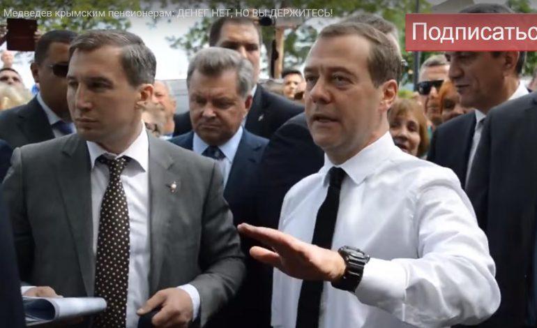 Российскому премьеру посвятили песню