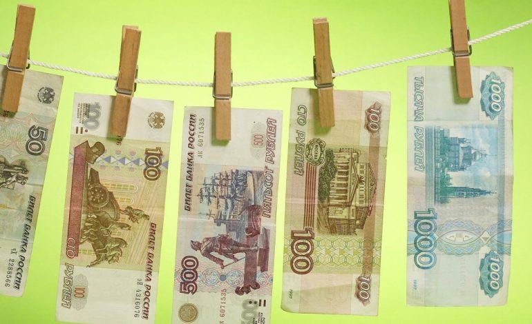 """Есть ли в Хабаровске криминальные """"прачечные"""" для отмывки денег?"""