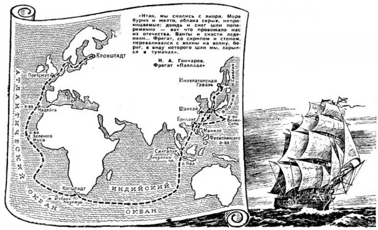 Удивительные книги о подвигах морских офицеров на крайнем востоке России