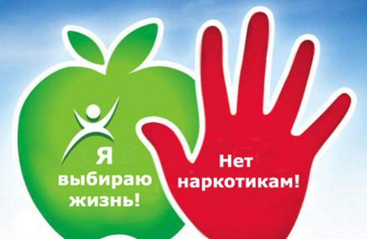С наркоманией и СПИДом поборемся на набережной Хабаровска
