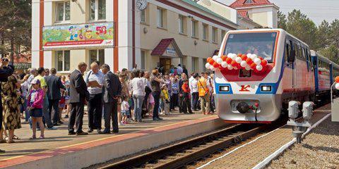 Детская железная дорога приглашает в путешествие