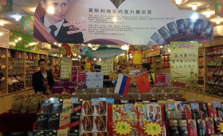 Нашу муку и сладости продвигают на китайский рынок