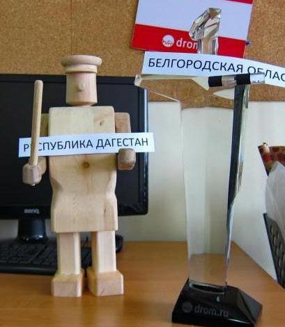 Хабаровскаю ГИБДД оценили на «тройку»