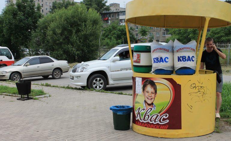 Как купить «правильный» квас в Хабаровске