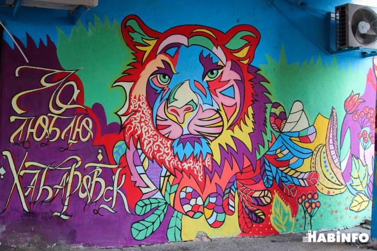 Граффити в Хабаровске: хулиганская выходка или искусство?