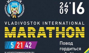 Забег на миллион: а ты готов пробежать марафон во Владивостоке?