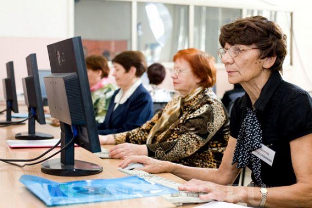Обучение пожилых людей работе на компьютере бесплатно где легче учиться в европе