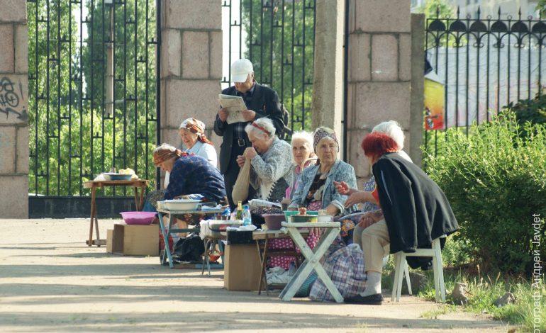 Сколько получают пенсионеры в Хабаровском крае