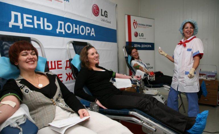 Социальная поддержка почетных доноров