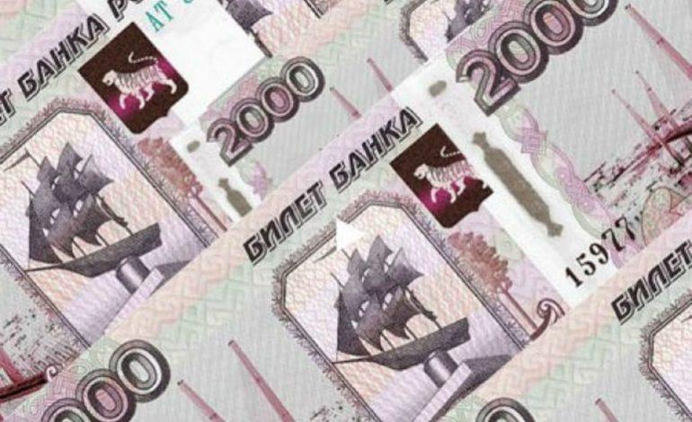 Хабаровчане смогут проголосовать за символы новых банкнот