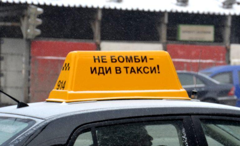 Таксисты в Хабаровске продолжают «бомбить» нелегально