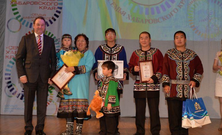 Три семьи представят Хабаровский край на Всероссийском конкурсе «Семья года»