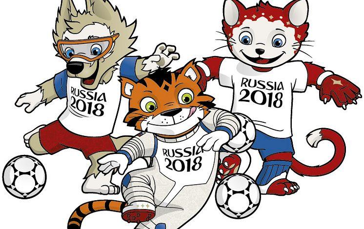 Хабаровчане могут помочь Амурскому тигру стать символом чемпионата мира по футболу в России