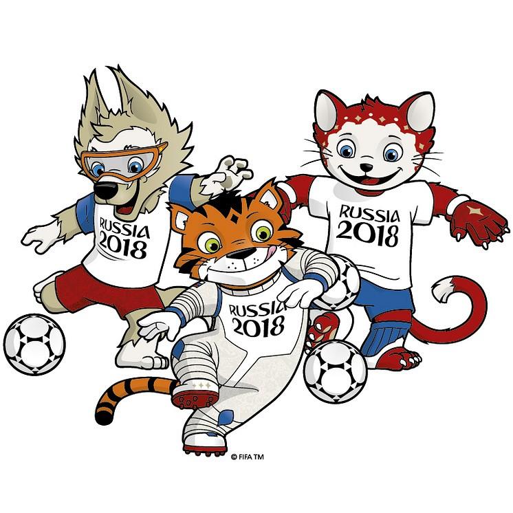 Символика Фифа 2018  символ Чемпионата мира по футболу