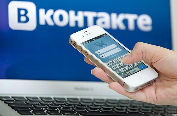 Популярная социальная сеть запустила новую услугу по безналичному денежному переводу