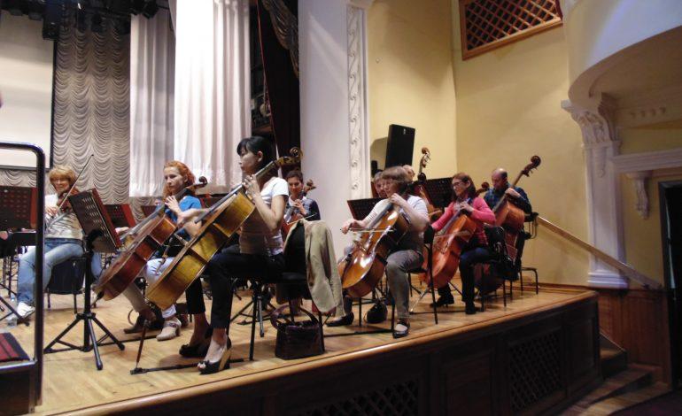 «Бомбу» сезона заложили в Хабаровской филармонии