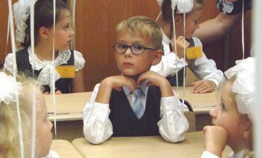 Запись детей в первые классы стартовала в Хабаровске