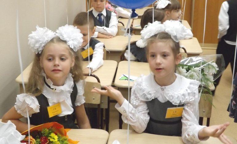 Родительский кошелёк: во сколько обойдутся сборы в школу в Хабаровске