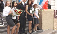 Карнавала не будет: хабаровские школьники могут остаться без выпускного бала