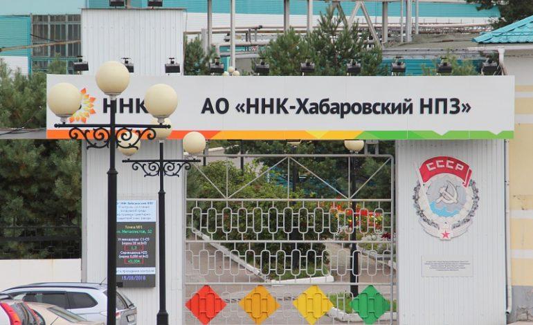 Хабаровский нефтеперерабатывающий завод потратит 100 миллионов рублей на реконструкцию (ФОТО)