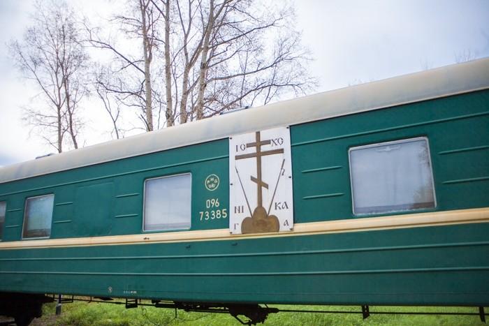 Необычный храм-вагон появился в Хабаровске