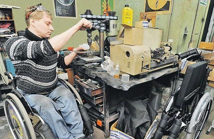 Инвалиды могут устроиться на работу в рамках квоты на трудоустройство