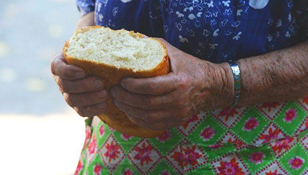 Старики Хабаровска просят хлеба