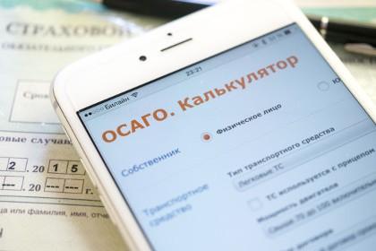 Министерство финансов России начинает глобальную реформу ОСАГО