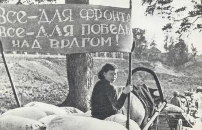 На какую социальную поддержку могут рассчитывать труженики тыла в Хабаровском крае