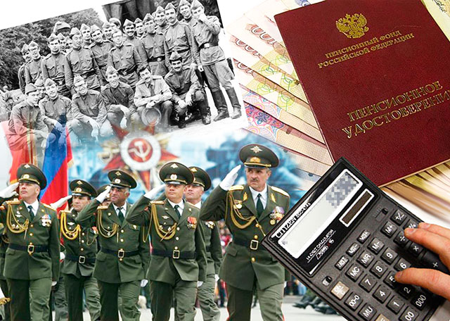 Конституционный суд отстоял права ветеранов военной службы на пенсию за выслугу лет