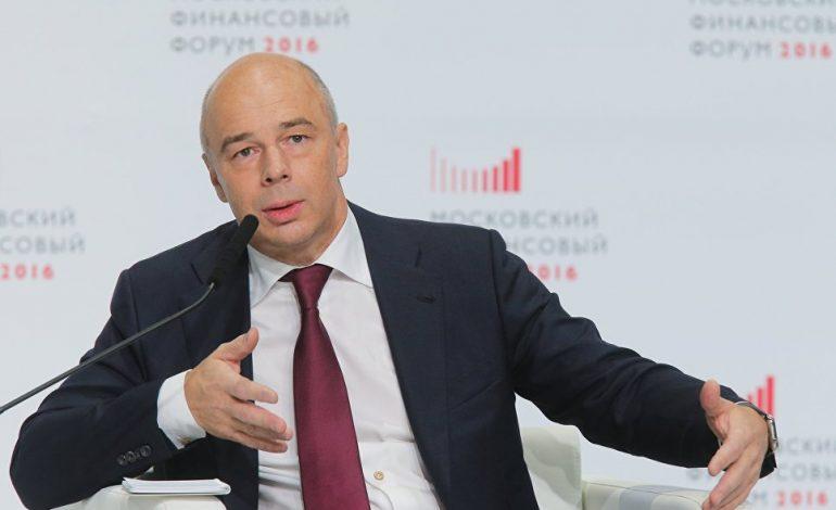Пенсионная копилка: россиянам предложили самим копить на старость
