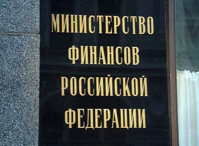 Минфин России выпустил игру, разоблачающую мифы об экономике