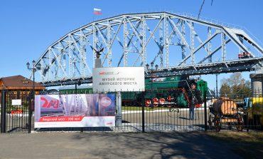 Железнодорожники отпраздновали столетие Амурского моста (ФОТО; ВИДЕО)