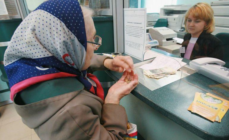 Правила назначения региональной социальной доплаты к пенсии в Хабаровском крае