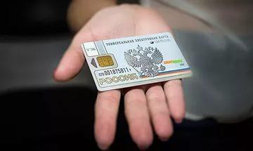 Контрактникам ВВО начали выдавать персональные электронные карты